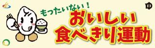 【公式】Start Line(スタートライン) │ ココロオドルデザイン