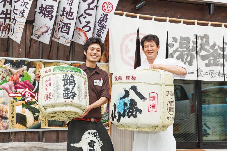 【2018】和豚もちぶたとバラちらし寿司の魚沼食べ尽くし御膳