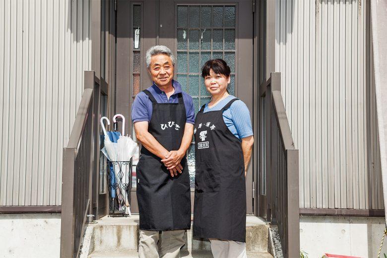 【2018】しそ薫る ピリ辛風温玉味噌とり丼