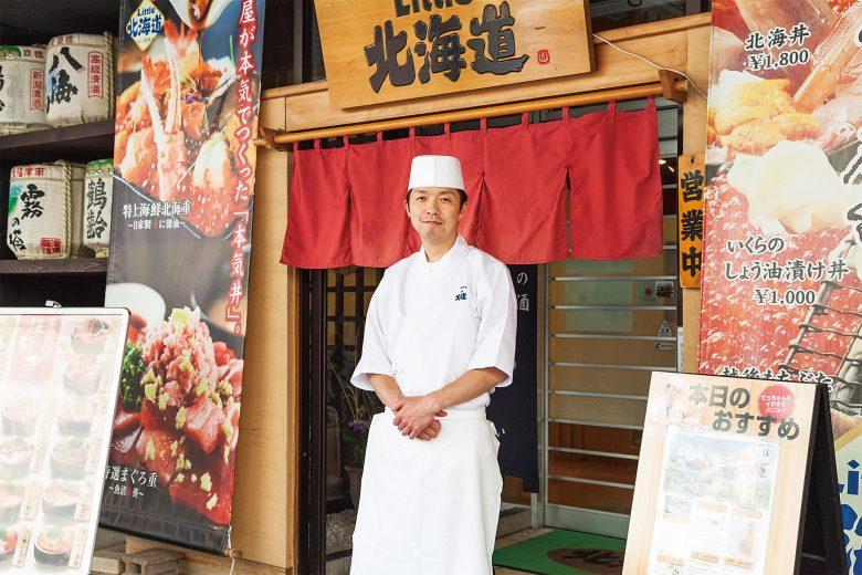 Seafood(Sashimi) Don with Blackthroat and Tuna