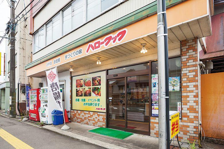 【2018】マヨからスタミナ豚塩カルビ丼