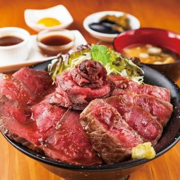 Steak Donburi with Roast be…