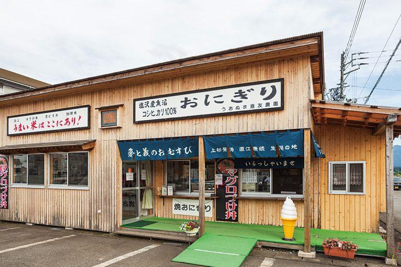 【2018】本気丼カレー
