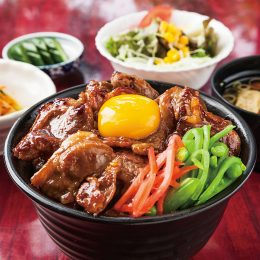 Pork Donburi with soy sauce…