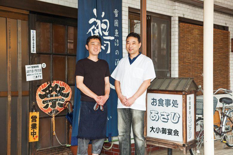 【2019】とり天丼