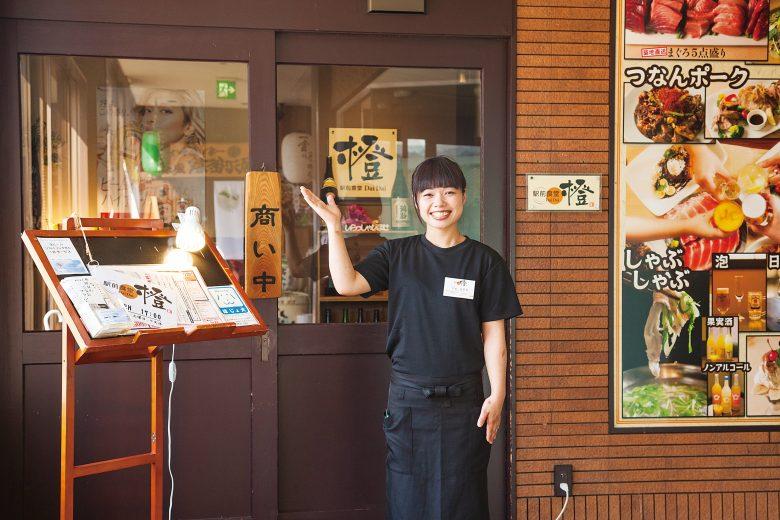 (日本語) 分厚いのにやわらかい!六日町トンテキ