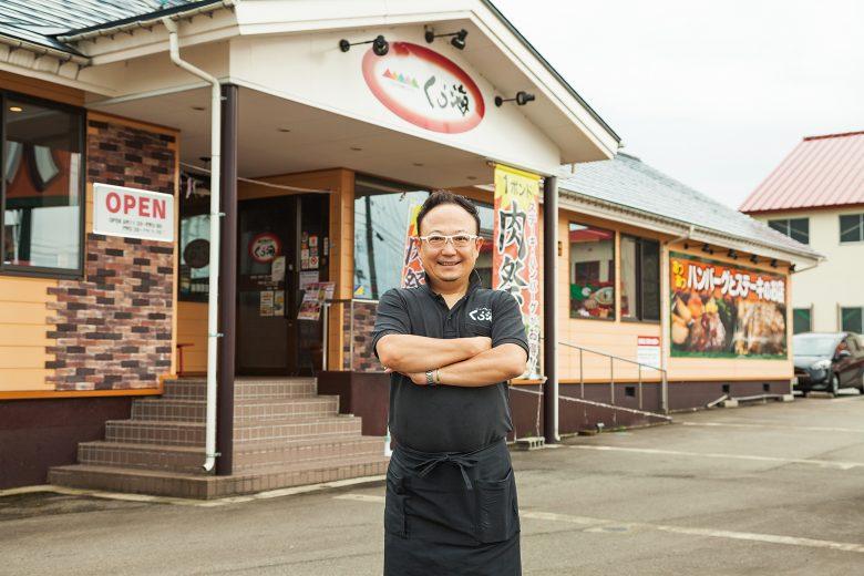 【2019】新潟の旨いもの全部のせステーキ丼
