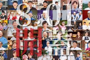 本気丼キャンページ2019の参加全53店舗(57丼)が決まりました