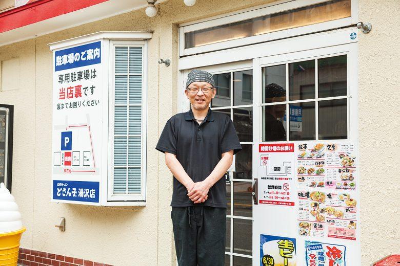 【2019】角煮丼