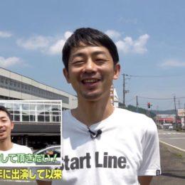 (日本語) 【YouTube】「にいがたTV」さんが今…