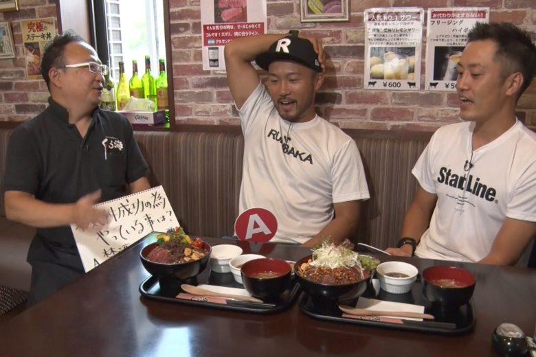【8.13放送】ナマ+トク「本気丼をかけた熱き4番勝負…