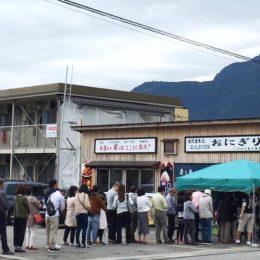 (日本語) 放送後の南魚沼のおにぎり屋さんがハンパない…