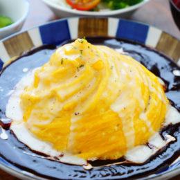 [:ja]横浜仕込みのチーズオム[:]
